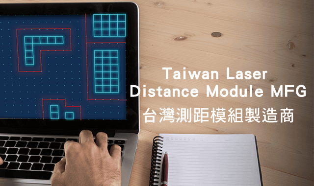 LASER DISTANCE MEASURING MODULE