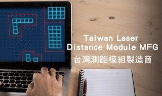 Laser Distance Module